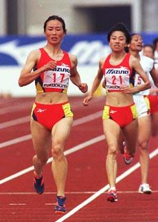 1500 meter women chinese athletics