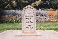 Tippu's body was found at this point in Srirangapatnam