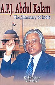 Wings of fire by abdul kalam in hindi