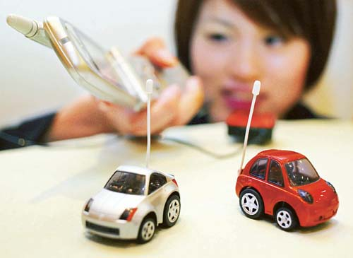 Japanese Toy Companies : Log in tribune it supplement of the