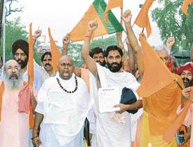 Ayodhya Terrorist Attack | RM.