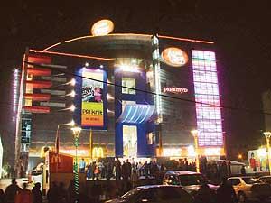 My Square Food Court New Delhi Delhi