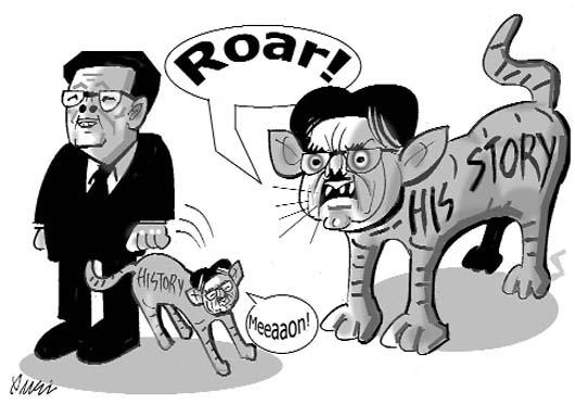cartoon images of mountains. Editorial cartoon by Rajinder