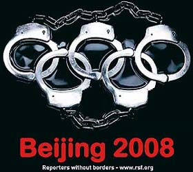 This handout picture, released on Wednesday by the press freedom group Reporters Sans Frontieres, shows a stark image depicting the most visible Olympic symbol — the five Olympic rings — transformed into handcuffs