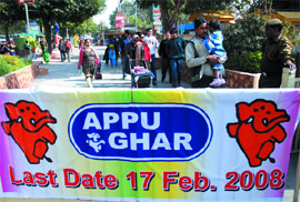 The tribune chandigarh india delhi and neighbourhood the appu ghar amusement park will close sunday appu ghar was built in 1984 new delhi altavistaventures Gallery