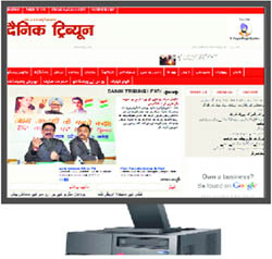 The Dainik Tribune websites homepage translated from Hindi to Urdu