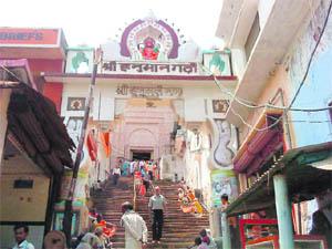 A view of Hanuman Garhi