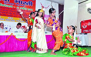 Girls perform at the annual function of Sewa Bharti in Dehradun on Sunday.