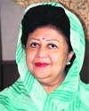 Mala Raj Lakshmi Shah