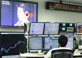how to set up a proprietary trading firm in india