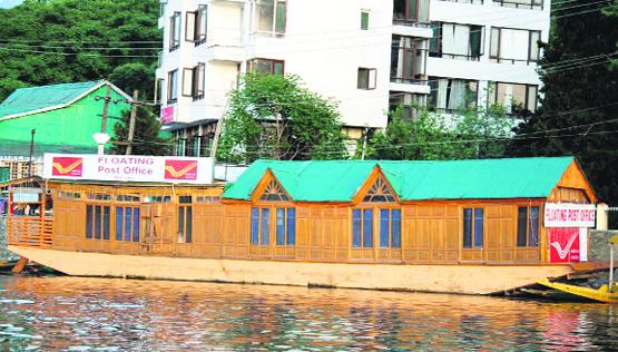 floating post office srinagar