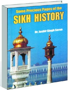spectrum history book pdf in hindi