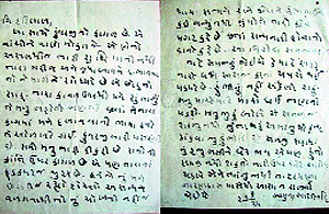How to write love letter in gujarati gujarati fatherslovelettercoma love letter to girlfriend 12 free word pdf format download altavistaventures Images
